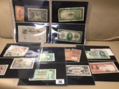 A COLLECTION OF VINTAGE USED NOTES, UK AND FOREIGN, UK P&P £15