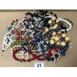 MIXED VINTAGE COSTUME JEWELLERY INCLUDES SEMI-PRECIOUS STONES