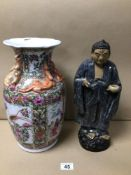 A CHINESE FAMILLE ROSE BALUSTER VASE (CHARACTER MARKS TO BASE) WITH A VINTAGE SOUTHERN CHINA POTTERY