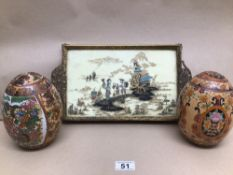 TWO POLYCHROME PORCELAIN EGGS 17CM WITH AN ORIENTAL DISPLAY BRASS BOUND TRAY 37 X 20CM, UK P&P £20