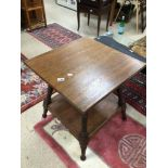 A VINTAGE TWO TIER SQUARE TABLE, 58 X 58 X 63CM