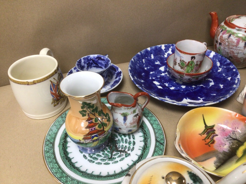 A MIXED COLLECTION OF MAINLY ORIENTAL PORCELAIN, INCLUDES NORITAKE AND MORE WITH SOME CONTAINING - Image 5 of 8