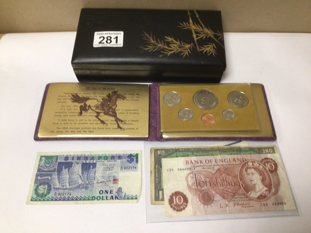 A QUANTITY OF FOREIGN/BRITISH COINS AND NOTES - Image 2 of 4