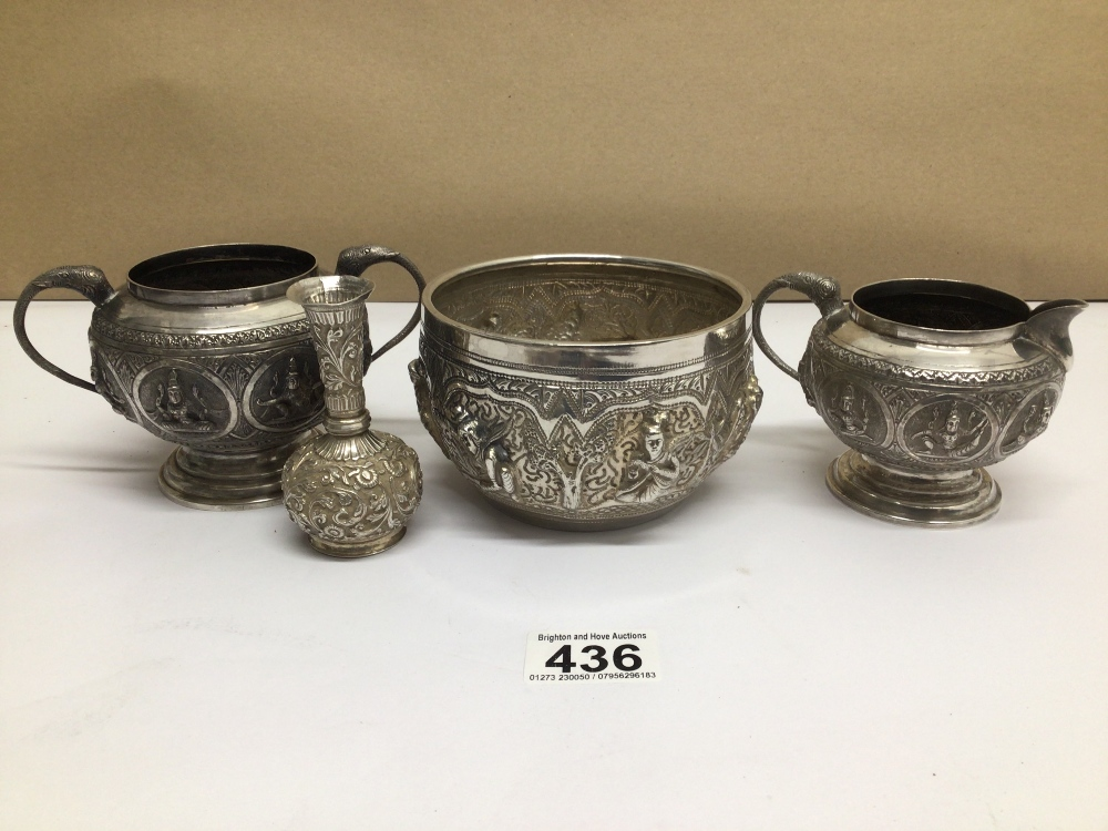 FOUR PIECES OF MIDDLE EASTERN WHITE METAL ALL HIGHLY EMBOSSED