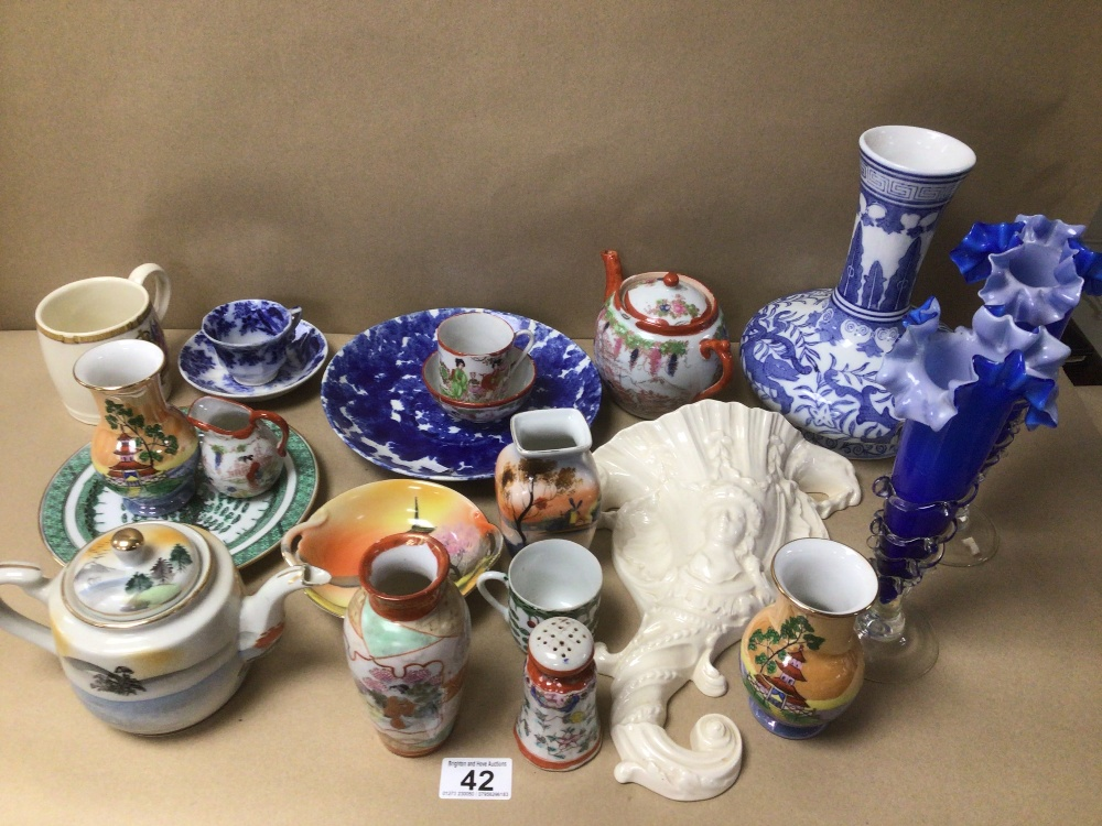 A MIXED COLLECTION OF MAINLY ORIENTAL PORCELAIN, INCLUDES NORITAKE AND MORE WITH SOME CONTAINING