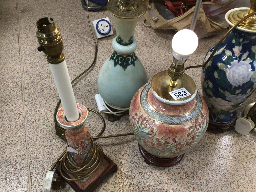 FIVE VINTAGE TABLE LAMPS, CERAMIC AND GLASS - Image 3 of 4