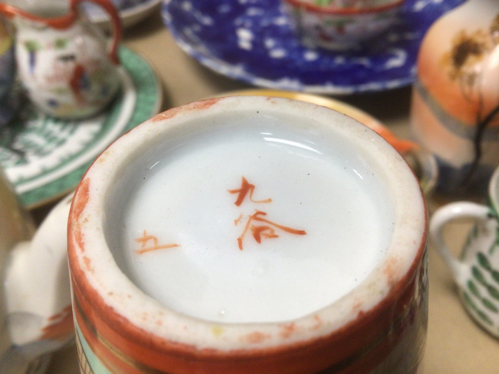 A MIXED COLLECTION OF MAINLY ORIENTAL PORCELAIN, INCLUDES NORITAKE AND MORE WITH SOME CONTAINING - Image 6 of 8