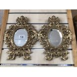 A PAIR OF VERY ORNATE EARLY FRENCH RENAISSANCE STYLE BRASS MIRRORS WITH MERCURY MIRRORS BOTH
