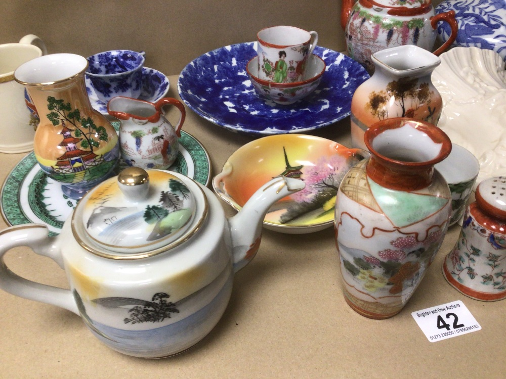 A MIXED COLLECTION OF MAINLY ORIENTAL PORCELAIN, INCLUDES NORITAKE AND MORE WITH SOME CONTAINING - Image 4 of 8
