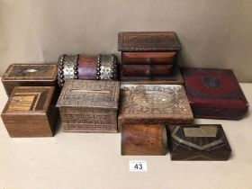 A QUANTITY OF VINTAGE BOXES, TWO DRAWER BOX