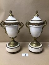 A PAIR OF MARBLE AND GILT GARNITURES, 27CM A/F