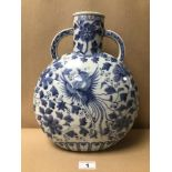 A LARGE TWIN HANDLED BLUE AND WHITE CHINESE PORCELAIN MOON VASE OF FLORAL AND BIRDS DESIGN, 34CM X