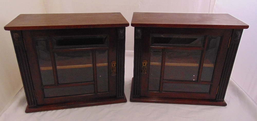 A pair of early 20th century rectangular mahogany glazed wall cabinets, 47 x 54 x 24.5cm