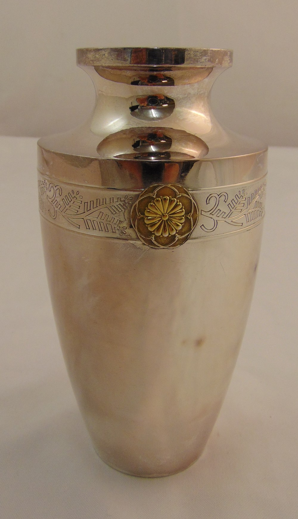 A Chinese white metal vase, approx total weight 565g