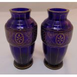 A pair of Bristol blue hexagonal vases with gilded decoration, 17cm (h)