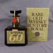 A bottle of Suntory Royal 1960 rare old Whisky Special Reserve, Yamazaki Distillery of Japan, 4/5