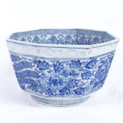 A Chinese blue and white octagonal phoenix jardiniere, seal mark on base with impressed