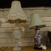 A carved alabaster table lamp and shade, and a modern Oriental porcelain table lamp and shade,