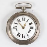 An 18th century German pair-cased open-face keywind Verge pocket watch, white metal case with blonde