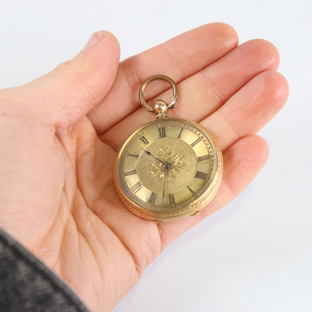 A Swiss 18ct gold open-face keywind pocket watch, by Hallett of Hastings, floral engraved and - Image 5 of 5