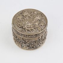 A late 19th/early 20th century Chinese export silver box and cover, by Hung Chong of Canton and