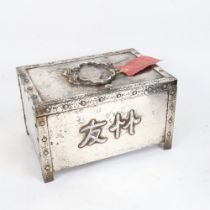 A silver plated Mahjong box, empty, with planished Arts and Crafts style decoration, W25cm, H15cm,