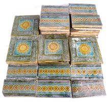 A group of Minton, Hollins & Co polychrome sunflower tiles, square approx 15cm x 15cm, rectangle