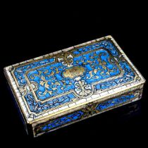A 19th century brass marquetry and enamel inlaid sewing case, with fitted interior and