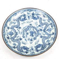 A Chinese blue and white porcelain dragon bowl, 6 character mark, diameter 28cm Perfect condition,