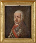 Portrait of D. João VI, Prince regent