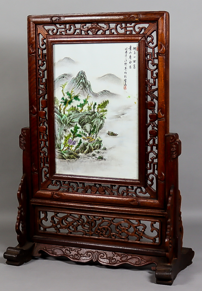 A Chinese Porcelain and Hardwood Framed Table Screen with Stand in the Manner of Wang Yeting, 20th
