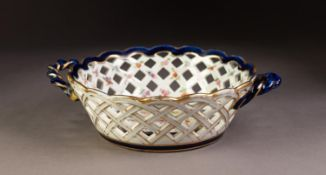 20th CENTURY, PERHAPS CONTINENTAL, PORCELAIN COPY OF DR WALL WORCESTER CIRCULAR TWO HANDLED