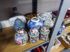 A SELECTION OF GINGER JARS, VARIOUS DESIGNS AND SHAPES AND A WEDGWOOD TWO HANDLED PEDESTAL BOWL, AND