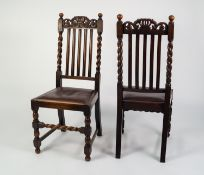 SET OF SEVEN EARLY TWENTIETH CENTURY CAROLEAN CARVED OAK SINGLE DINING CHAIRS, each with crown and