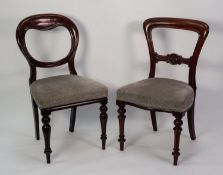 SET OF FOUR VICTORIAN MAHOGANY SINGLE DINING CHAIRS, each with moulded, waisted backs and serpentine