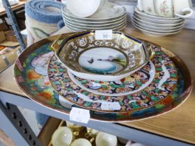 NORITAKE PORCELAIN OVAL TRAY, painted with landscape and figural panels, 12 ½? x 10?, NORITAKE
