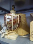 A CERAMIC URN SHAPED TABLE LAMP AND DOMED SILK SHADE