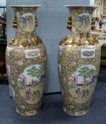 NEAR PAIR OF MODERN CHINESE PROCELANEOUS FLOOR STANDING VASES, profusely decorated autour with
