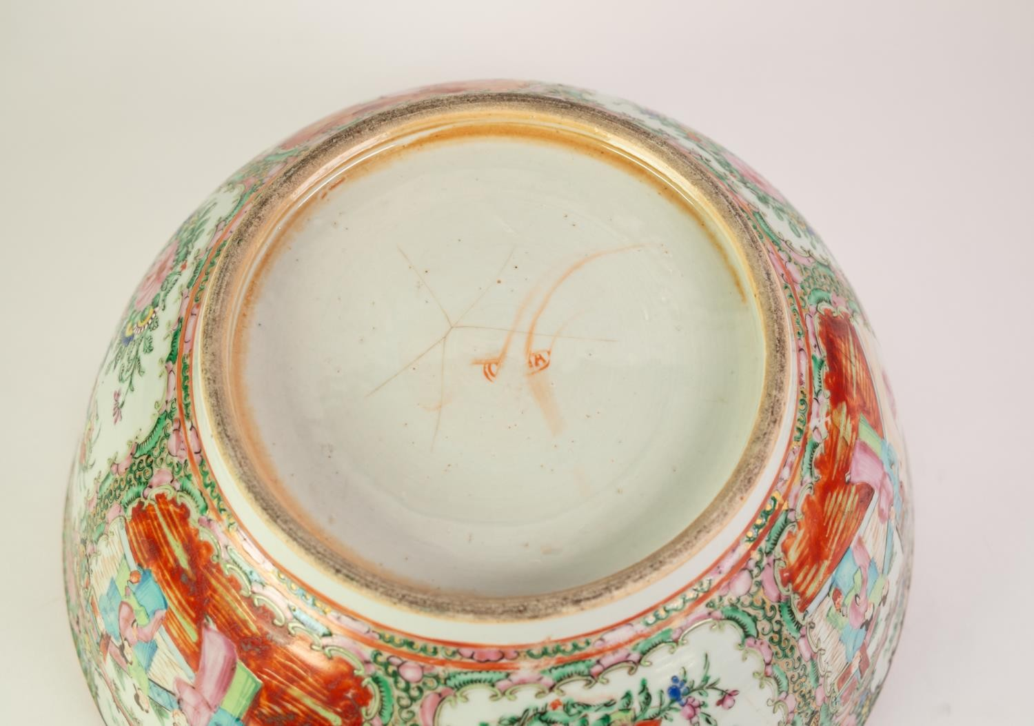 TWENTIETH CENTURY CHINESE FAMILLE ROSE PORCELAIN ROSE BOWL, of slightly flared, footed form, - Image 4 of 4