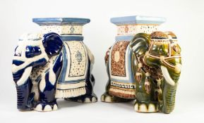 MATCHED PAIR OF MODERN ORIENTAL ELEPHANT STANDS, identically moulded but different colouration, 17in