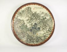 IMPRESSIVE JAPANESE MEIJI PERIOD PORCELAIN LARGE WALL PLAQUE, of typical form, intricately painted