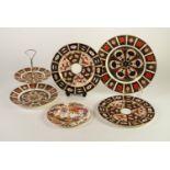 FOUR ROYAL CROWN DERBY JAPAN PATTERN CHINA PLATES, comprising: a PAIR, 2451, 9? (22.8cm) diameter,