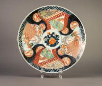 JAPANESE LATE MEIJI PERIOD IMARI PORCELAIN WALL PLAQUE, of typical form, painted in colours and gilt