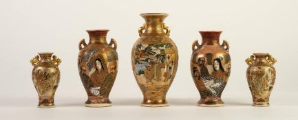 FIVE EARLY TWENTIETH CENTURY JAPANESE SATSUMA POTTERY SMALL TWO HANDLED VASES, comprising: one of