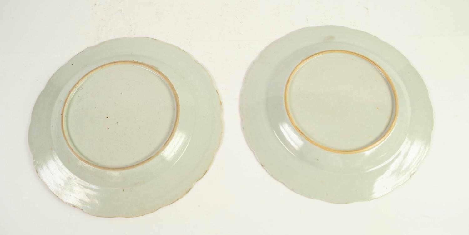PAIR OF EIGHTEENTH CENTURY CHINESE FAMILLE ROSE PORCELAIN PLATES, each painted in colours with - Image 2 of 2