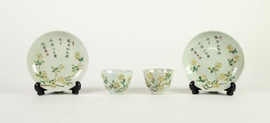 PAIR OF CHINESE QING DYNASTY TEA BOWLS WITH SAUCERS, celadon glazed and enamelled with sprays of