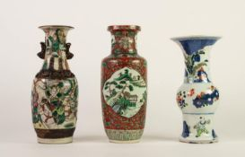 CHINESE QING DYNASTY PORCELAIN SMALL GU SHAPE VASE, painted in underglaze blue, overglaze greens and