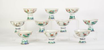 SUITE OF TEN CHINESE PORCELAIN, PROBABLY LATE QING, DYNASTY FENCAI ENAMELLED STEM BOWLS, each
