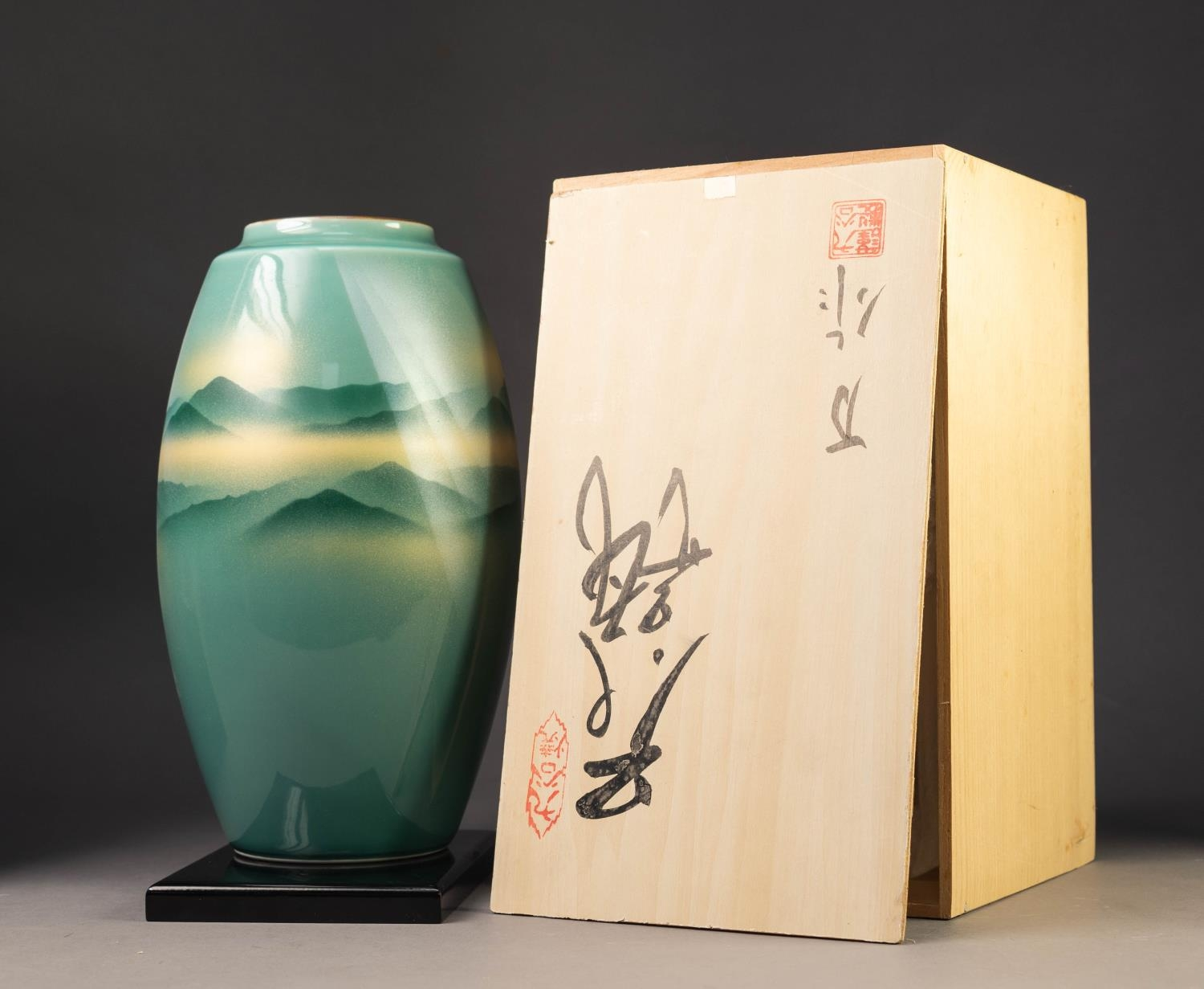 MODERN JAPANESE KUTANI WARE PORCELAIN VASE, of ovoid form, decorated in sprayed shades of green - Image 5 of 5