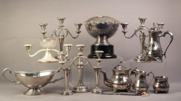 MIXED LOT OF ELECTROPLATE, comprising: PEDESTAL ROSE BOWL ON STAND, 9 ½? (24.1cm) high overall, FOUR